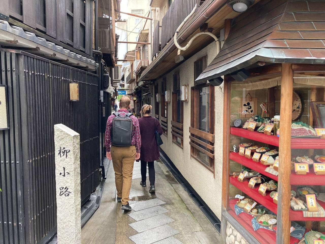 Little street near Nishiki Market