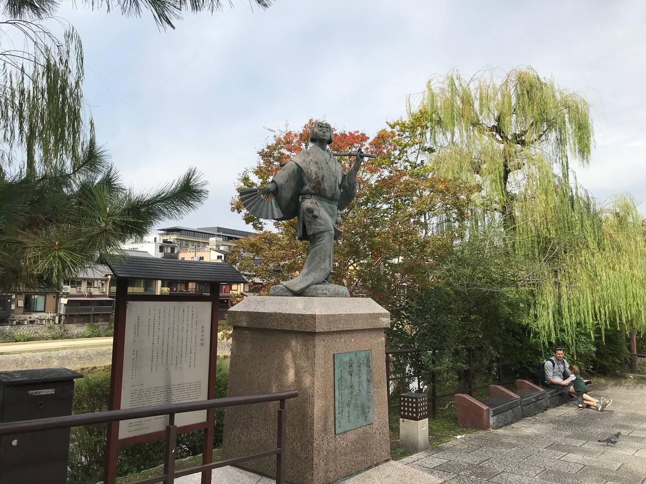 Izumo no Okuni in Gion